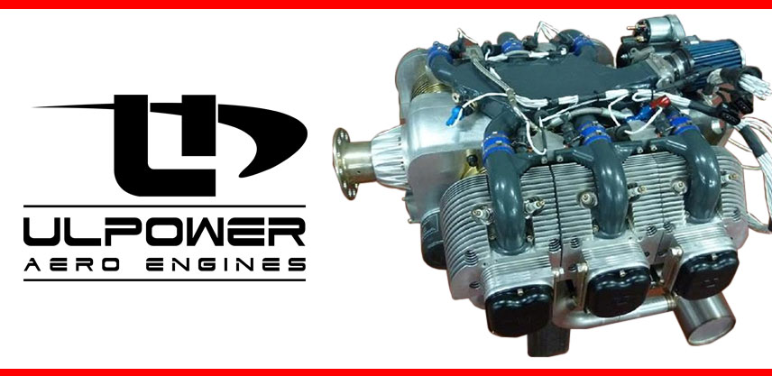 ulpower.engine.feature